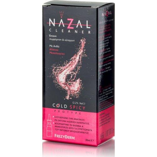 Frezyderm Nazal Cleaner Cold Spicy Υπέρτονο Αποσυμφορητικό για το Κρυολόγημα 30ml