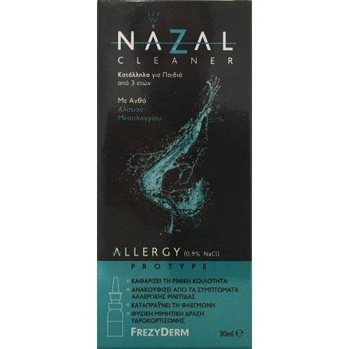 Frezyderm Nazal Cleaner Allergy Ανακουφίζει από τα Συμπτώματα Αλλεργικής Ρινίτιδας 30ml