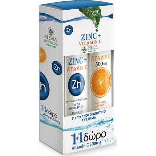 Power Health Zinc and Vitamin C Stevia 20 αναβράζοντα δισκία και Vitamin C 500mg 20 αναβράζοντα δισκία Λεμόνι