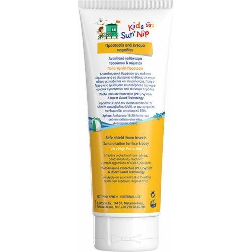Frezyderm Αντηλιακό Εντομοαπωθητικό Παιδικό ΓαλάκτωμαKid's Sun Nip Spf50 175ml