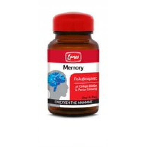 Lanes Πολυβιταμίνες Memory 30 Ταμπλέτες