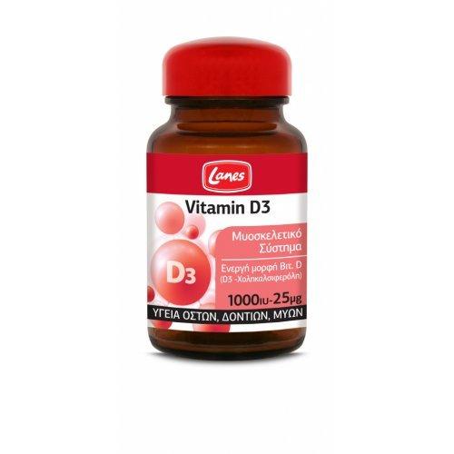 Lanes Βιταμίνη D3 60 ταμπλέτες