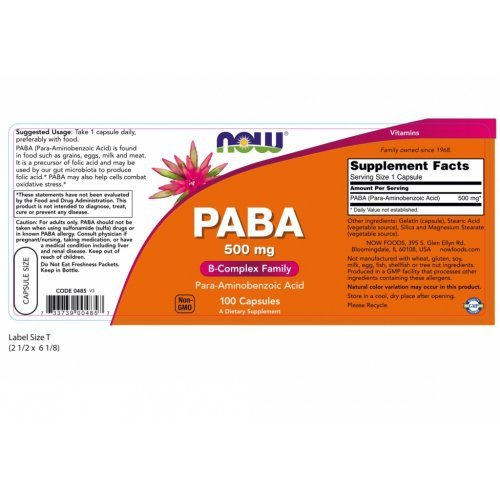 NOW PABA 500 MG 250 Ταμπλέτες