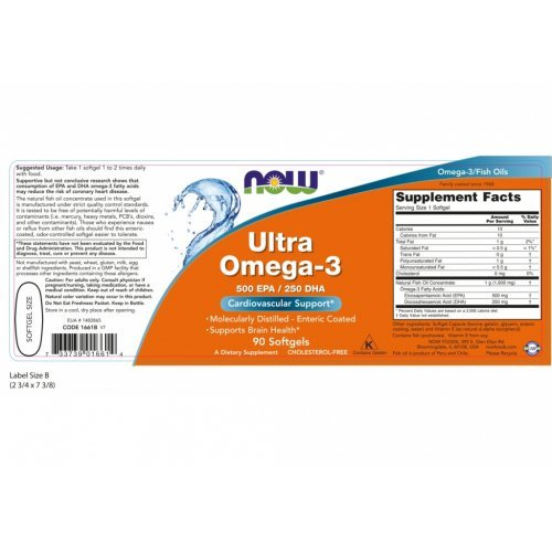 NOW ULTRA OMEGA-3 (BOVINE GELATIN) 90 Μαλακές Κάψουλες