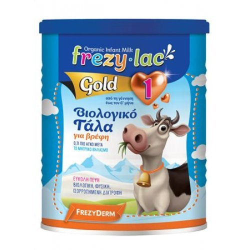 FREZYLAC GOLD 1 Βιολογικό Γάλα σε Σκόνη έως 6 μηνών 400gr