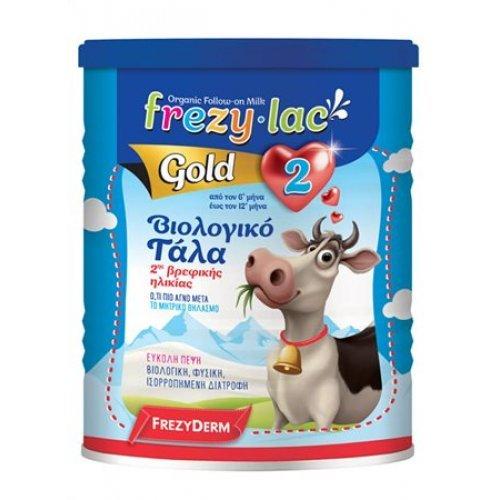 FREZYLAC GOLD 2 Βιολογικό Γάλα σε Σκόνη 6 - 12 μηνών 400gr