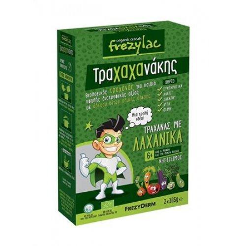 FREZYLAC ΤΡΑΧΑΧΑΝΑΚΗΣ - Βιολογικός Τραχανάς με Βιολογικά Λαχανικά 2x165g