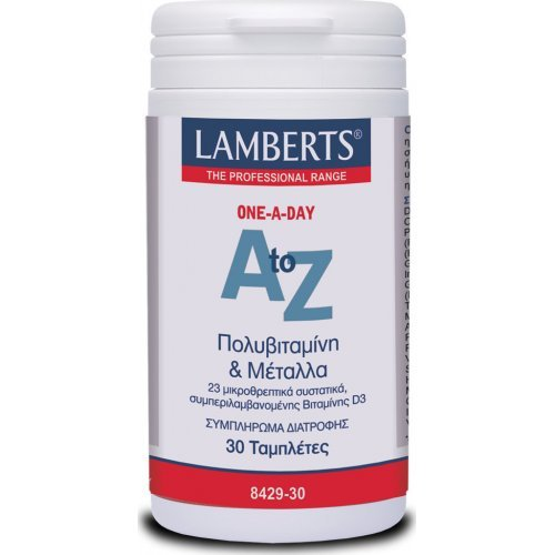 LAMBERTS A-Z Multivitamin 30ΤΑΒS