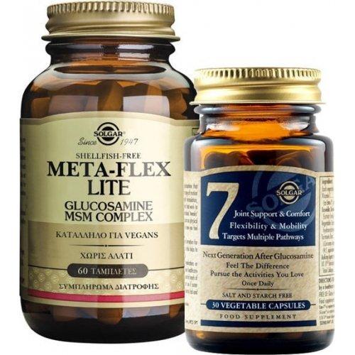 Solgar Meta-Flex Lite Glucosamine MSM Complex 60 ταμπλέτες & 7 Joint Support & Comfort 30 φυτικές κάψουλες