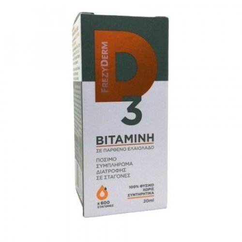 Frezyderm Vitamin D3 20ml