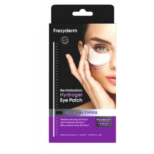Frezyderm Revitalization Hydrogel Eye Patch 8τμχ