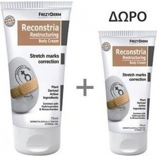 FREZYDERM Πακέτο Προσφοράς Reconstria Body Cream 75ml και ΔΩΡΟ 40ml