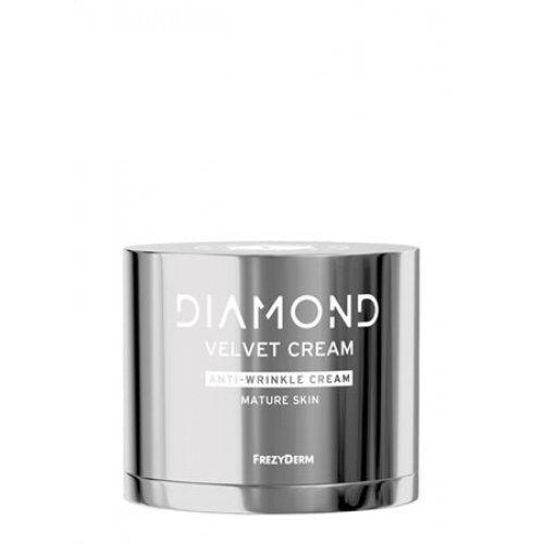 FREZYDERM DIAMOND VELVET ΑΝΤΙ-WRINKLE CREAM - Αντιγηραντική Κρέμα Προσώπου για Ώριμο Δέρμα 50ml