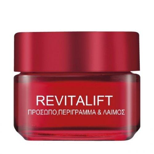 L'Oreal Revitalift Face, Contours & Neck Cream 50ml