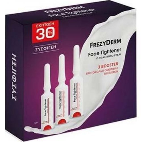 Frezyderm Cream Booster Face Tightener 3 x 5ml