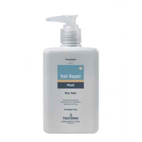 HAIR REPAIR MASK Μάσκα Μαλλιών για Ξηρά Μαλλιά 200ml