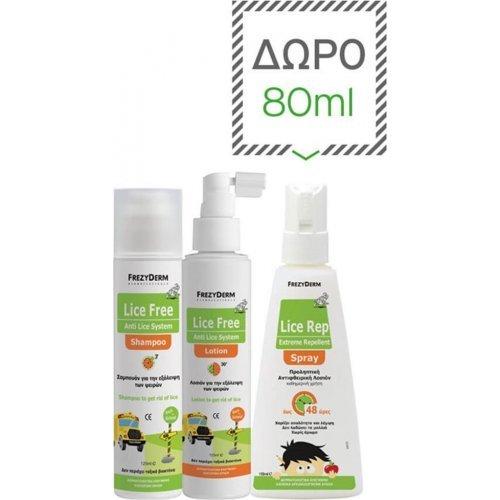 Frezyderm Lice Free Set Αντιφθειρική Αγωγή Σαμπουάν 125ml και Λοσιόν 125ml και ΔΩΡΟ Lice Rep Spray Extreme 80ml