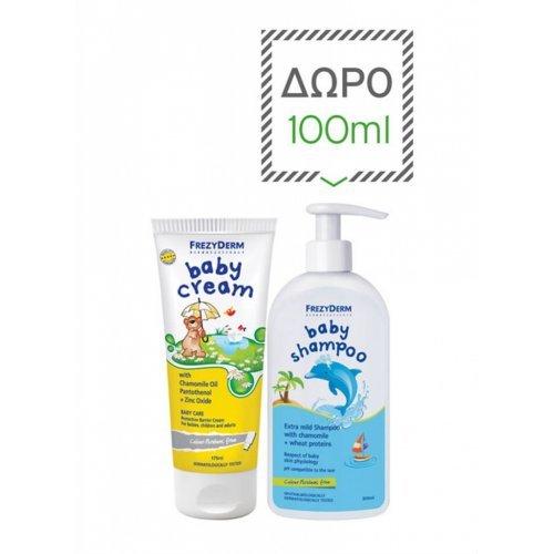 Frezyderm PROMO με Baby Cream Κρέμα Αλλαγής Πάνας, 175ml & ΔΩΡΟ Baby Shampoo Βρεφικό Σαμπουάν, 200ml