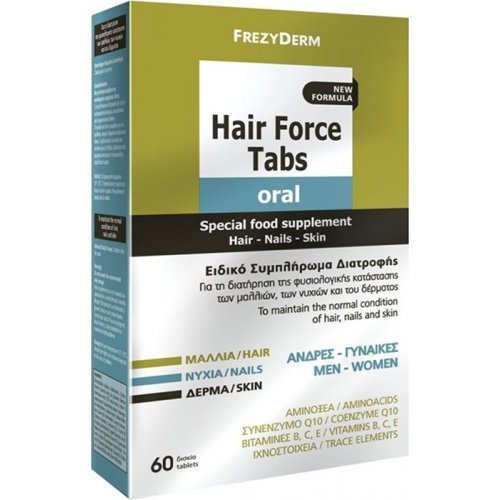 Frezyderm Hair Force Oral 60 ταμπλέτες