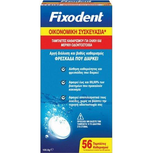 Fixodent Ταμπλέτες Καθαρισμού Για Ολικές και Μερικές Τεχνητές Οδοντοστοιχίες 56τμχ