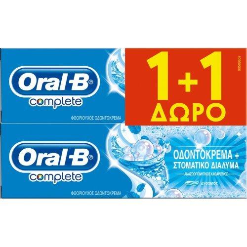 Oral-B Complete Οδοντόκρεμα Με Γεύση Δυόσμο και Στοματικό Διάλυμα 2 x 75ml