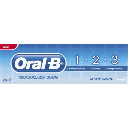 Oral-B 1-2-3 Οδοντόκρεμα 75ml